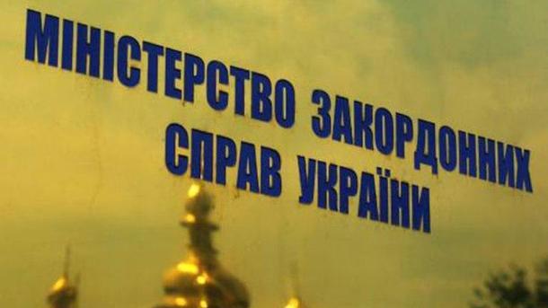 ВСтрасбурге начинается сессия ПАСЕ без граждан России, будут говорить обУкраине