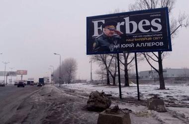 В Киеве появились скандальные билборды с главой Нацгвардии