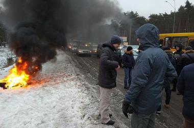 Analytiker kommenteret på overlapper indgang til Kiev