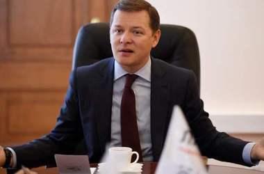 Ляшко о блокировании въездов в Киев: В условиях войны – это преступление