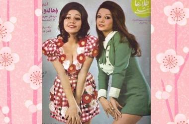 Как выглядели женщины Ирана до революции: мини-юбки и модные прически