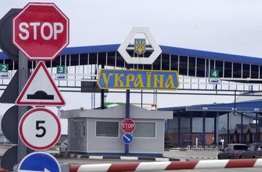 Куда чаще всего за границу уезжают украинцы: пограничники раскрыли карты