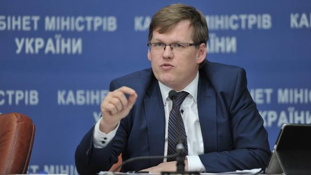 Розенко обвинил работающих украинцев внизких пенсиях