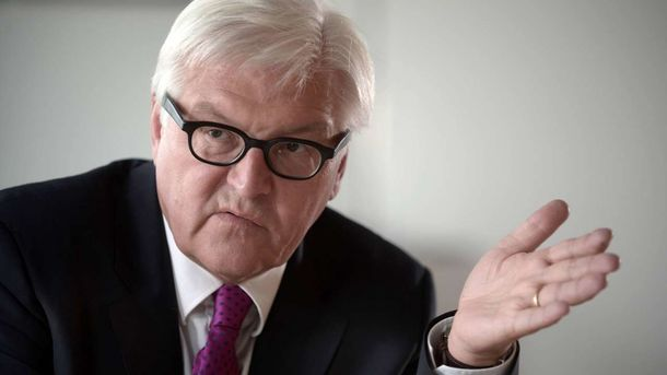 Штайнмайер официально ушел споста руководителя МИД Германии