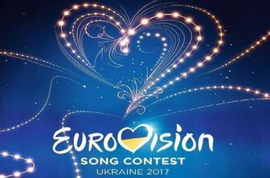 В Киеве проведут жеребьевку стран-участниц Евровидения-2017