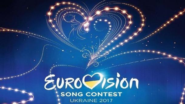 Евровидение-2017: поведали, когда состоится жеребьевка