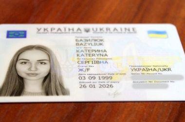 Пограничники объяснили, почему украинцев с ID-картами не пускают в Беларусь