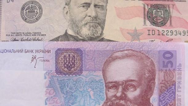 Dragon Capital ждет в 2017г. девальвации гривни впределах 10%