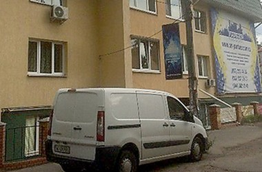 В Ирпене дом выставили на продажу без ведома жильцов