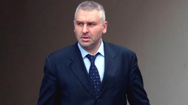 Коллега проинформировал о задержании вКрыму юриста Курбединова