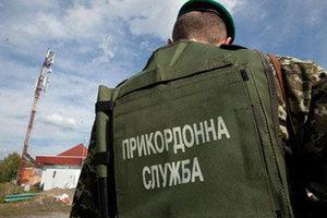 В Одесской области пограничники задержали торговца людьми