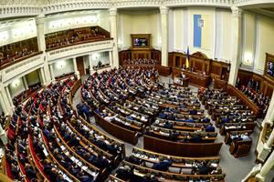Раде предлагают ввести пожизненное заключение для коррупционеров