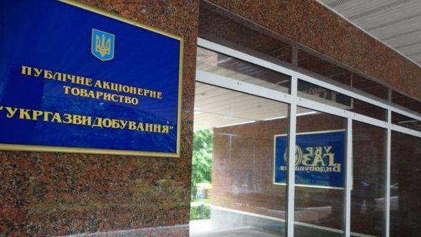 Суд арестовал экс-зама руководителя правления «Укргаздобычи»