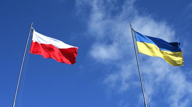 ВСБУ прокомментировали свое решение вотношении главы города Перемышля