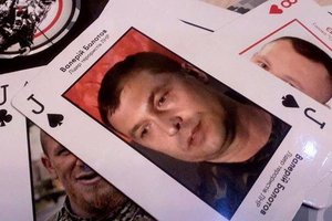 """Смерть основателя """"ЛНР"""": реакция соцсетей"""