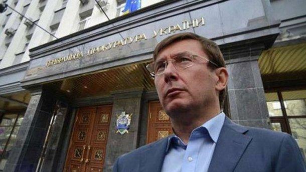 Луценко поведал новые детали операции вКняжичах