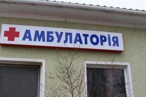 В Одесской области неизвестные разгромили сельскую амбулаторию и устроили погром в церкви