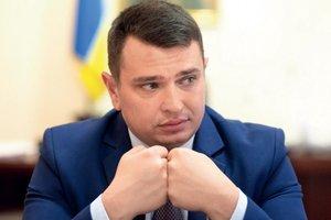 Глава НАБУ кпил автомобиль за 800 тыс. гривен