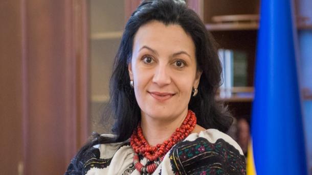 Вице-премьер Украины предупредила Трампа о«подводных камнях» вполитике Российской Федерации