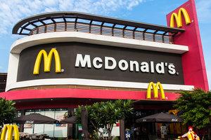 Гуд бай McDonald