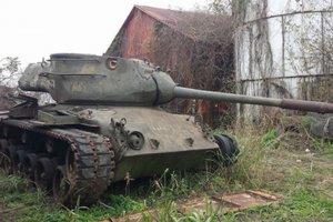 В интернете продают американский танк
