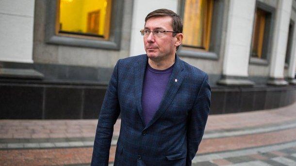 Луценко раскрыл новые детали расследования— стрельба вКняжичах