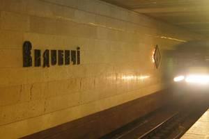 В киевском метро задержали мужчину с холодным оружием