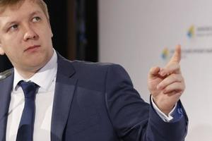 """В """"Нафтогазе"""" пояснили, зачем Путину """"Северный поток - 2"""""""