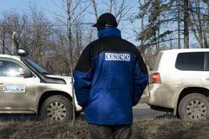 В районе Ясиноватой за 4,5 часа зафиксированы 216 взрывов – ОБСЕ