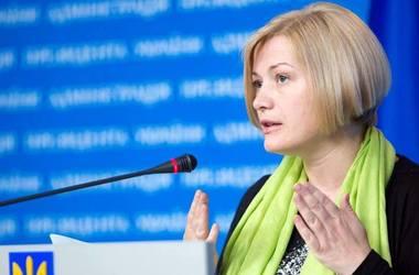 Обострение на Донбассе: Геращенко назвала главную цель РФ