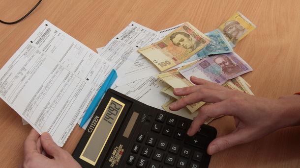 Розенко невидит обстоятельств для поднятия цен нагаз иЖКХ-услуги