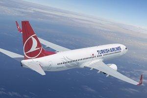 Turkish Airlines вернет деньги пассажирам, которые не могут вылететь в США из-за указа Трампа