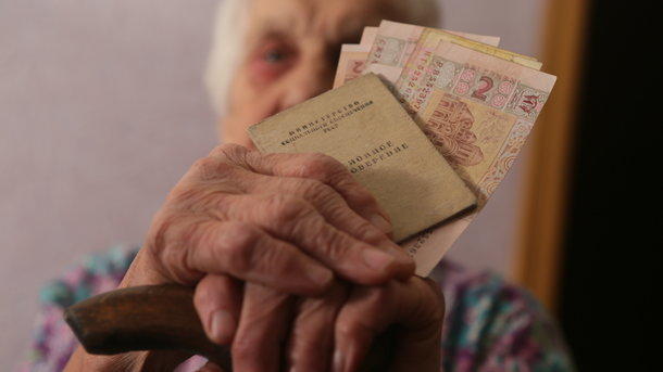 Далеко не все пенсионеры в Украине бедствуют. Фото: архив