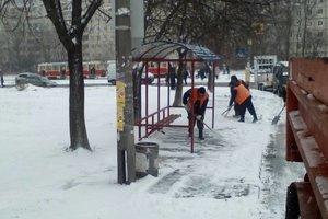 В Киеве завтра будет скользко: водителям и пешеходам стоит быть осторожными