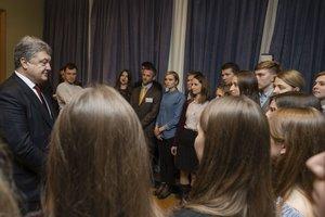 Порошенко встретился с украинскими студентами в Берлине