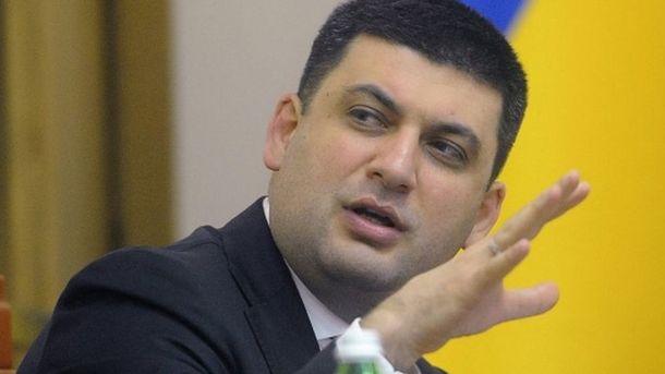 Форсмажорная ситуация вАвдеевке: Гройсман поведал детали