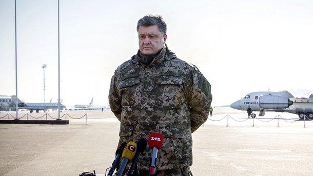 Порошенко побежал кТурчинову навоенный совет СНБО поАвдеевке вДонбассе