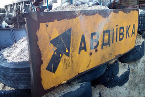 Нардепы призвали своих иностранных коллег усилить давление на Кремль для прекращения эскалации на Донбассе