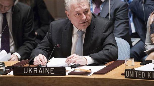 Совбез ООН соберется назакрытое совещание из-за ситуации вАвдеевке