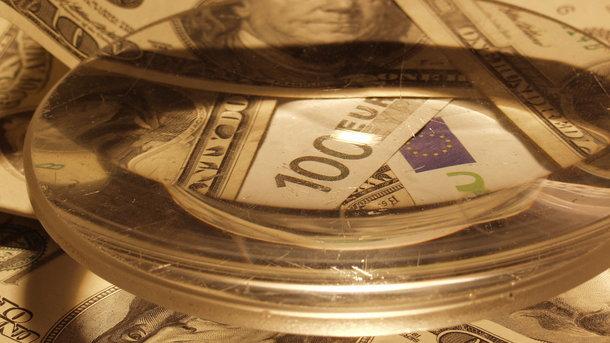 Курс намежбанке укрепился до26,97 грн