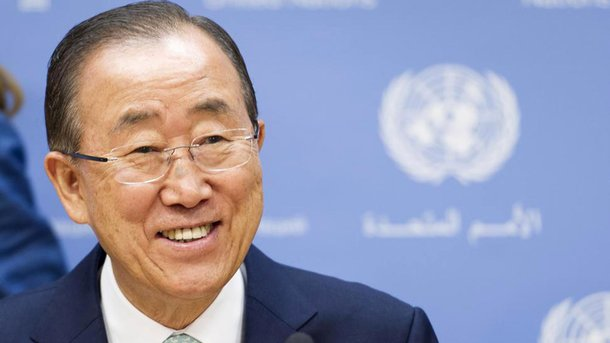 Пан ГиМун отказался баллотироваться впрезиденты Южной Кореи
