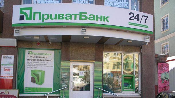 Украинский Приватбанк пока неготов кпродаже, сообщили вправлении банка