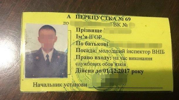 Документ задержанного. Фото: ssu.gov.ua