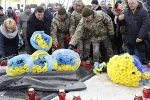 Герои не умирают: на Майдане прощаются с погибшими в Авдеевке бойцами
