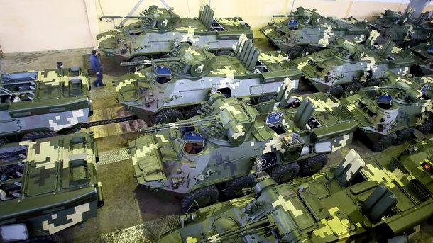 Киевский бронетанковый завод
