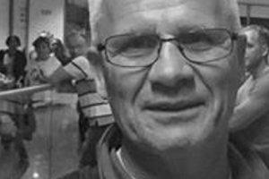 Преподавателя, который пропал в Киеве, нашли мертвым