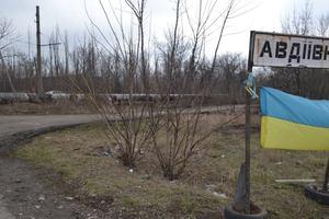 По всей стране открылись пункты сбора помощи жителям Авдеевки