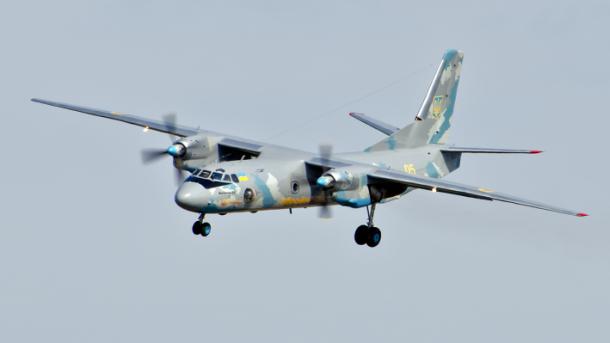 Украина обвинила Российскую Федерацию в«покушении наубийство» и«обстреле» самолета Ан-26