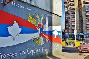 У России не хватит денег для войны на Балканах – вице-спикер Сербии