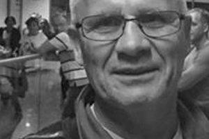 В Киеве нашли тело преподавателя, пропавшего без вести: подробности трагедии